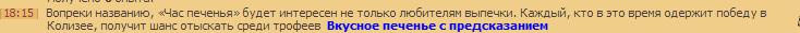 печен1