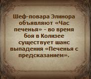 печен2